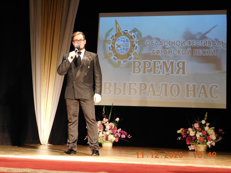 Лидчанин успешно выступил на областном фестивале афганской песни «Время выбрало нас».